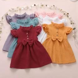 فستان كيوت